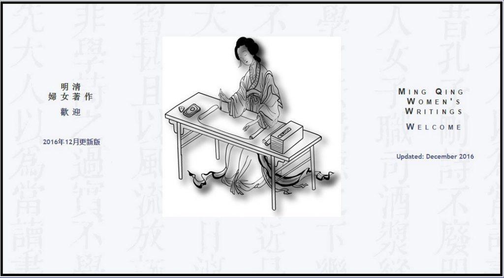 Ming Qing image