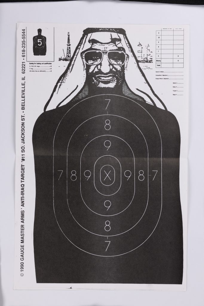 A shooting target poster depicting a stereotypical Arab man